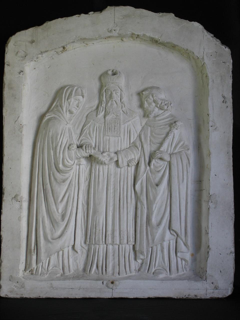 Maria en Jozef met God